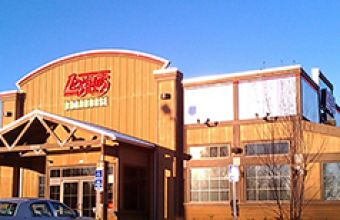 Logan's Roadhouse | Midland, TX